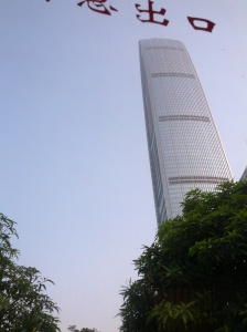 The tallest building in Shenzhen. Picture taken in October 2013. By me, of course.